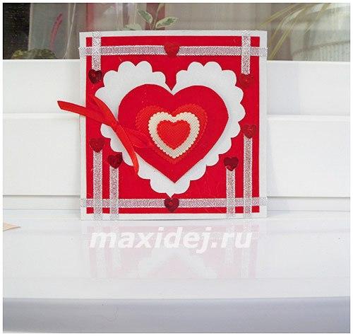 как сделать открытку на день влюбленных