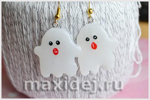 привидения сережки своими руками