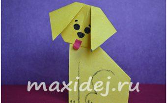 оригами собака схема для детей