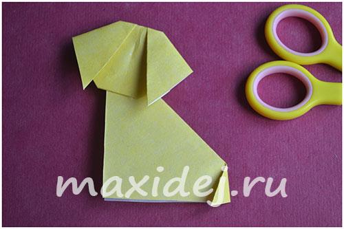 оригами собачка схема для детей