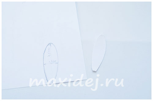 ромашка из фома мк и шаблоны