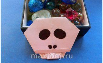 череп оригами