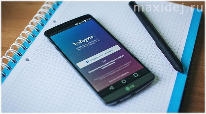 как сделать репост в инстаграме на свою страницу